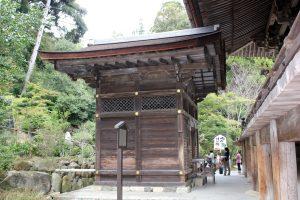 園城寺閼伽井屋