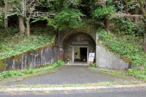 洞窟式第五火薬庫