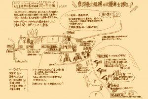 玉の火薬庫戦跡地図