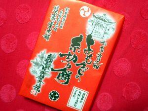 よもぎの糸切り餅01
