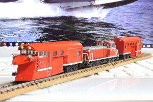 国鉄DD16形ディーゼル機関車