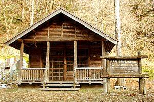 男鬼町 自然の家