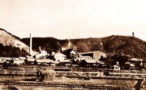 旧野沢石綿セメント彦根工場