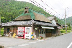 西村商店(平成12年当時)